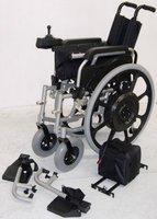 Кресло-коляска с электроприводом и ручным управлением для инвалидов Инкар-М КАР-4.1.