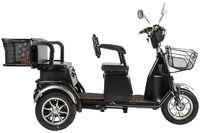 Трицикл (трехколесный электроскутер) Green City S2 L1
