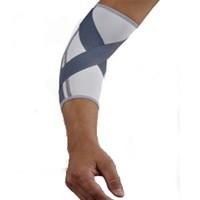Тутор на локтевой сустав Push med Elbow Brace арт. 2.70.2